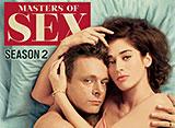 マスターズ・オブ・セックス シーズン2 第1話 愛か仕事か
