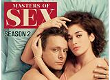 「マスターズ・オブ・セックス シーズン2」全話パック