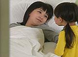 恋のおしながき 第13話