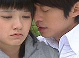 恋のおしながき 第16話