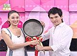 華流イケメンシェフ 第4話「ロイ・チウ VS アンバー・クオ」