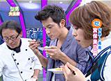 華流イケメンシェフ 第6話「ヨウション VS ウェン・シェンハオ」