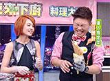 華流イケメンシェフ 第12話「ジョセフ・チェンVS レイニー・ヤン」