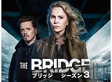 「ブリッジ/THE BRIDGE シーズン3」全話パック