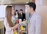 華麗なる玉子様〜スイート・リベンジ 第4話 契約を死守せよ!