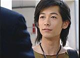 スクール・ロワイアル〜極道學園〜 第1話 謎の転校生