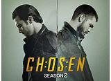 「チョーズン:選択の行方 シーズン2」全話パック