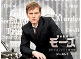 「ジャスティファイド/JUSTIFIED 俺の正義 シーズン5」全話パック