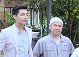 華麗なる玉子様〜スイート・リベンジ 第23話 予期せぬ危機