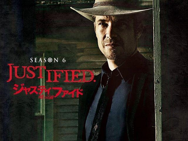 ジャスティファイド/JUSTIFIED 俺の正義 シーズン6 第1話 運命のいたずら