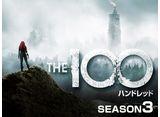 「ハンドレッド/THE 100 シーズン3」全話パック