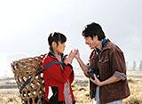 大いなる愛〜相思樹の奇跡〜 第1話 雲南の少女