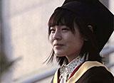 大いなる愛〜相思樹の奇跡〜 第20話 荒波の中へ
