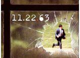 「11.22.63」全話パック