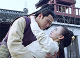 歓楽無双〜恋する事件帖 第1話