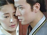 歓楽無双〜恋する事件帖 第3話