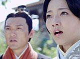 秀麗伝〜美しき賢后と帝の紡ぐ愛〜 第18話 巨星、堕つ