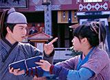 四大名捕〜都に舞う侠の花〜 第7話