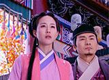 四大名捕〜都に舞う侠の花〜 第10話