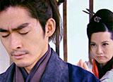 四大名捕〜都に舞う侠の花〜 第28話