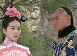 宮廷女官 若曦(じゃくぎ) 第9話 「皇子たちの駆け引き」