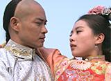 宮廷女官 若曦(じゃくぎ) 第10話 「再び塞外へ」