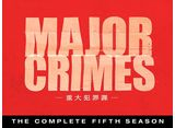 「MAJOR CRIMES 〜重大犯罪課〜 シーズン5」第1話〜第10話パック