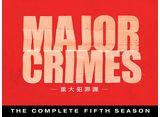 「MAJOR CRIMES 〜重大犯罪課〜 シーズン5」第11話〜第21話パック