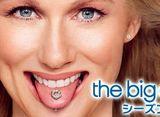 キャシーのbig C いま私にできること シーズン3 第4話 家族を増やしたい!