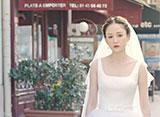 記憶の森のシンデレラ〜STAY WITH ME〜 第1話 運命のパリ