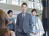 記憶の森のシンデレラ〜STAY WITH ME〜 第5話 女王様は人質!