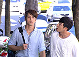 Love Cheque 〜恋の小切手 第3話 見えない男