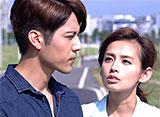 Love Cheque 〜恋の小切手 第4話 別れの理由