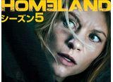「ホームランド/HOMELAND シーズン5」全話パック