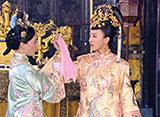 皇貴妃の宮廷 第9話