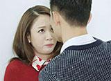 記憶の森のシンデレラ〜STAY WITH ME〜 第21話 総監は島流し!?