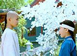 皇帝の恋〜寂寞の庭に春暮れて〜 第2話 「失われた記憶」