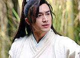 三国志〜趙雲伝〜 第1話「倚天(いてん)剣と青�(せいこう)剣」