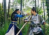 三国志〜趙雲伝〜 第9話「子龍(しりゅう)、都へ」