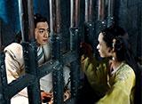 三国志〜趙雲伝〜 第14話「牢の中の二人」