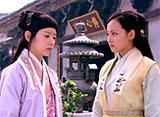 """傾城の雪 第3話「""""お騒がせ者""""白雲観へ」"""