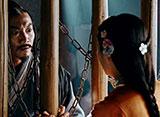 三国志〜趙雲伝〜 第32話「仕組まれた芝居」