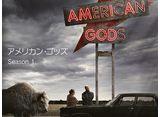 アメリカン・ゴッズ シーズン1 第7話 マッド・スウィーニーへの祈り