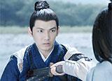 孤高の花〜General&I〜 第5話 死刑執行の朝
