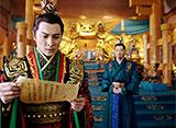 三国志〜趙雲伝〜 第53話「周瑜(しゅうゆ)の死」