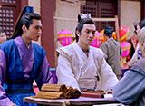 三国志〜趙雲伝〜 第54話「荊(けい)州を治める」