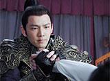 孤高の花〜General&I〜 第55話 天下制覇の野望