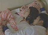 恋の始まり 夢の終わり 第4話 葛藤