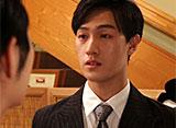 偶然 in Japan 第5話 彼女は良子じゃない
