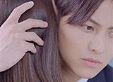 アテンションLOVE 第5話